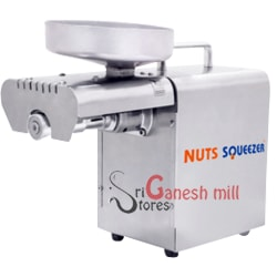 Nuts Squeezer - Domestic Oil Expeller | Home made Oil Extractor Machine in Coimbatore, India